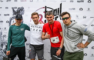 Buff Trail SPB 22 км