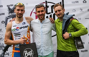 Buff Trail SPB 5 км